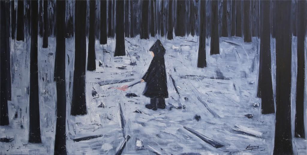 《一个人的森林》,布上油画,240x120cm ,薛扬,2016年副本 2