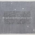 卷本之五 水印木刻 50X90cm 2012年_副本