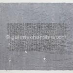 卷本之六 水印木刻 50X90cm2012年_副本