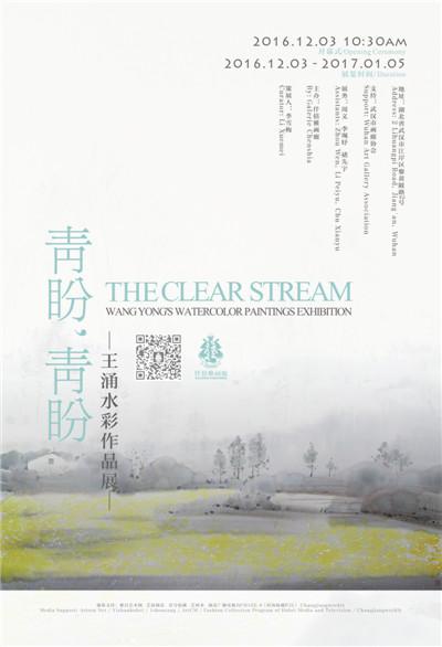 王涌大海报